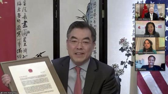 A screen capture image shows Huang Ping, China's consul general in New York, speaking at a virtual ceremony in New York, the United States, April 21, 2020. (Xinhua)