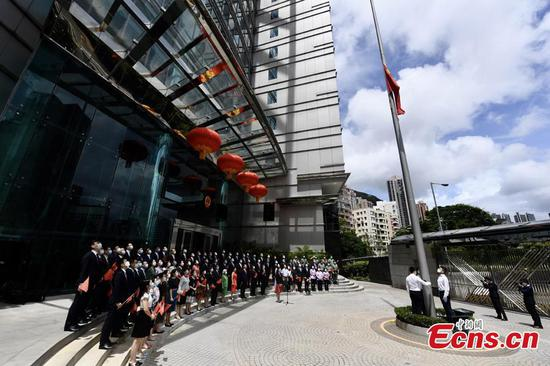 Commissioner's office of Chinese foreign ministry in HK holds flag-raising ceremony