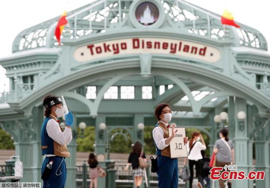 Tokyo Disneyland reopens after being closed for months due to COVID-19