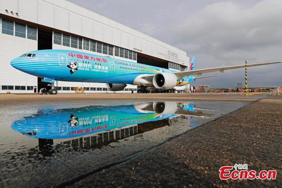 CIIE-themed plane unveiled at Hongqiao airport