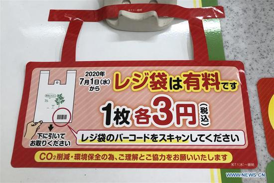 Retail stores in Japan start charging shoppers for plastic bags