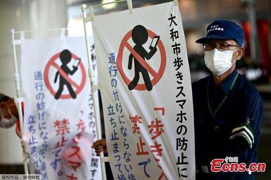 Japanese city bans using smartphones while walking