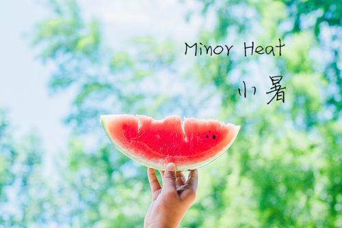 6 things you may not know about Minor Heat