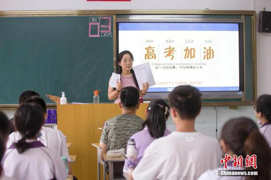 China promises transparent, fair national college entrance exam