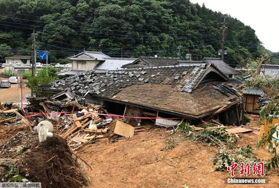 Emergency warning issued for more torrential rain in Japan's deluge-hit Kyushu