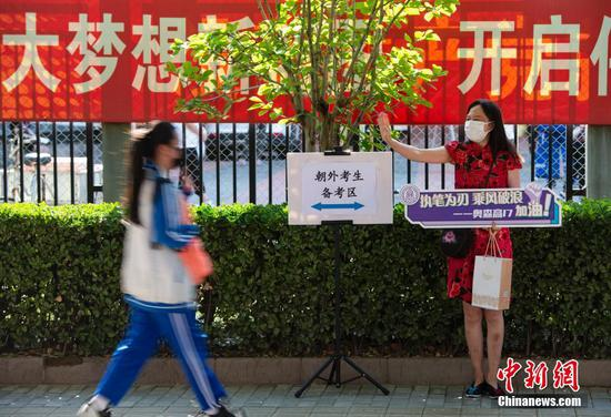 China's annual gaokao kicks off today
