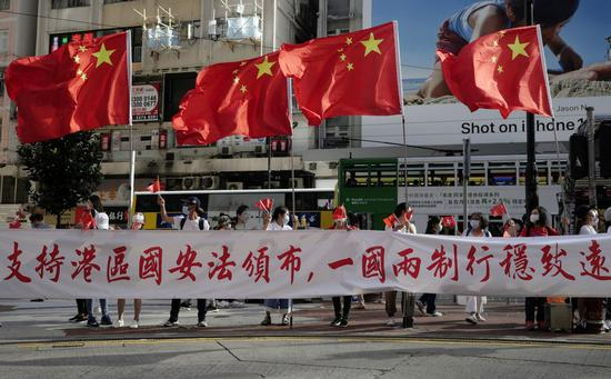 Implementation rules for Article 43 of national security law in HKSAR gazetted