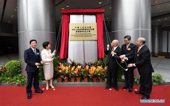 Central gov't office for safeguarding national security in Hong Kong inaugurated