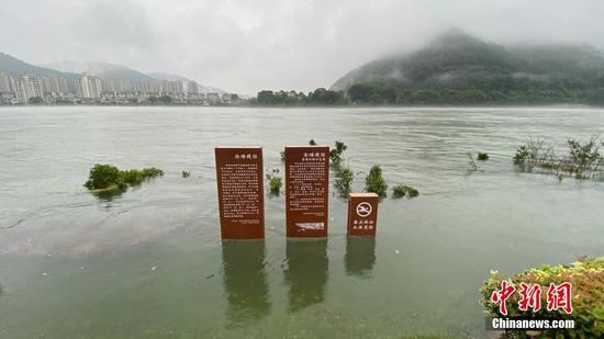 Some areas in Jiande inundated since Xin'an River Reservoir discharges floodwater