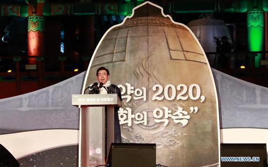 Mayor of S Korean capital Seoul found dead