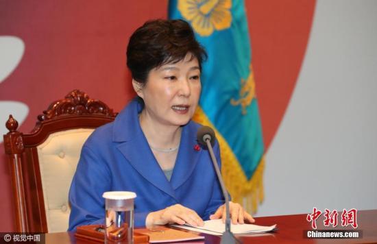 S Korea court sentences Park Geun-hye to 20 years in jail