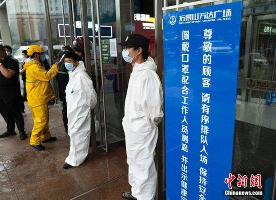 Chinese mainland reports 7 new imported COVID-19 cases
