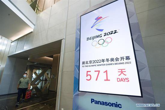 北京2022年冬奥会倒计时装置亮相