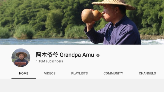 63-year-old Chinese master carpenter turns YouTube influencer