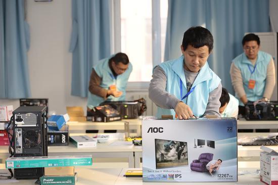 看看世界青年技能日的一些青年技能培训计划