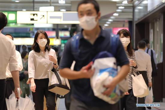 Tokyo raises warning level for spread of COVID-19 to highest