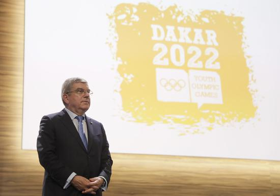 2022 Dakar Youth Olympic Games postponed to 2026