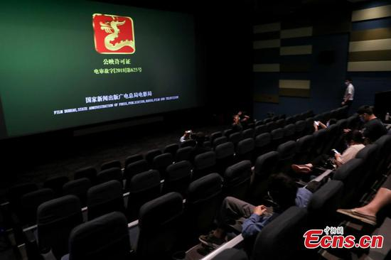 Movie theaters in Shanghai reopen on Monday
