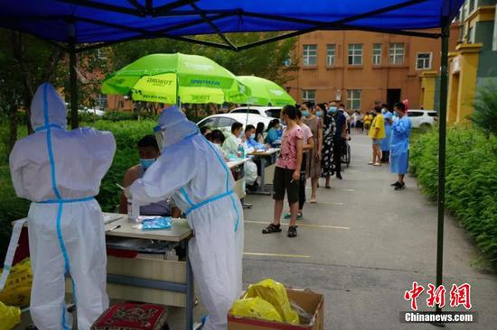 Xinjiang reports 18 new confirmed COVID-19 cases