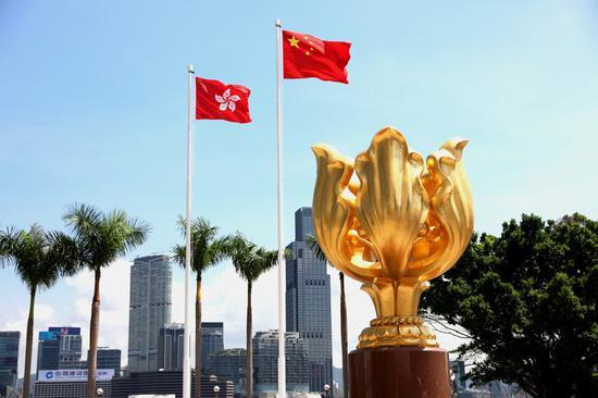 HKSAR gov't rebuts EU report on Hong Kong, calls for mutually beneficial relations