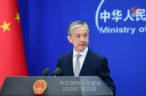 China rejects U.S. accusations on China's military-civilian integration policy