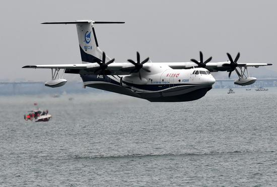 Maiden flight of China-developed AG600 amphibious aircraft