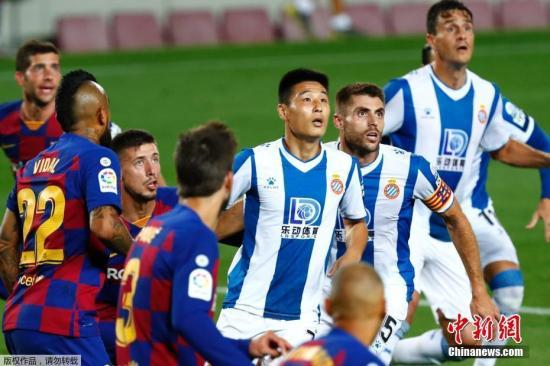 Wu Lei wants to stay at Espanyol despite relegation