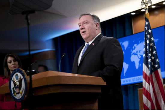 Pompeo's anti-China speech contrary to historical facts, says former U.S. senior diplomat