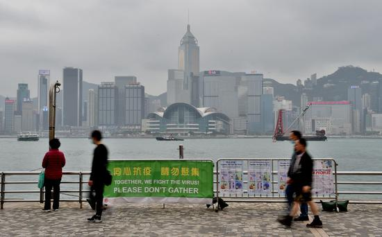 China strongly opposes British official's irresponsible remarks on HK affairs: embassy