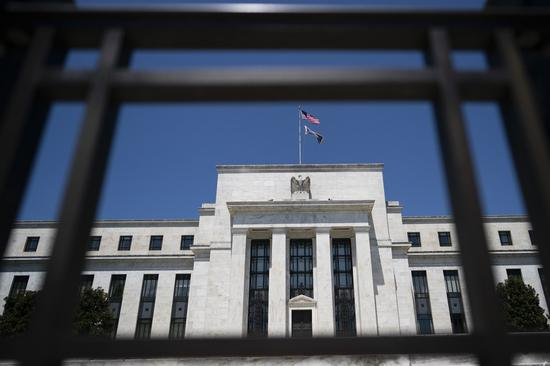 U.S. Fed won't begin to consider raising rates until inflation hits 2 pct: vice chairman