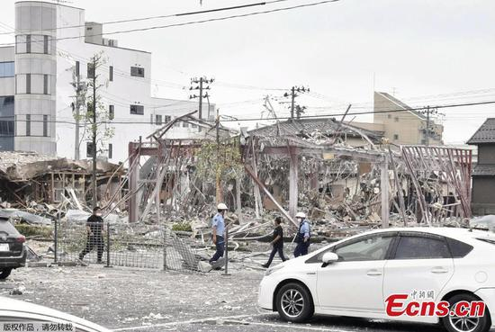 At least 11 injured in Japan's Fukushima explosion, gas leak suspected