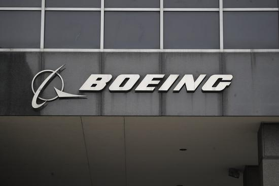 U.S. Justice Department fines Boeing 2.5 bln USD for coverup over 737 Max crashes