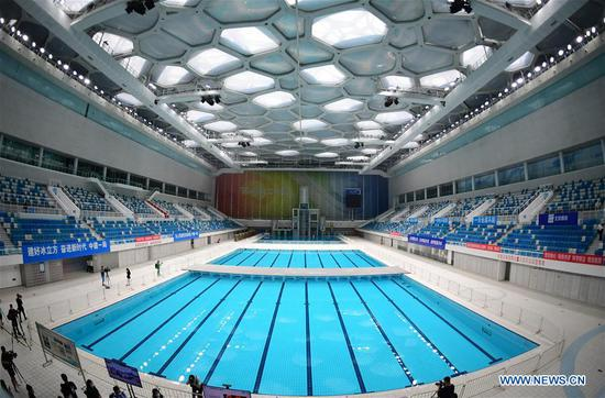 In pics: venues of 2022 Winter Olympic Games