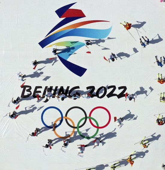 Five years on: Beijing 2022 Winter Olympics preparations full speed ahead