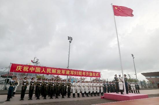 Garrison in HKSAR marks 93rd anniversary of PLA founding