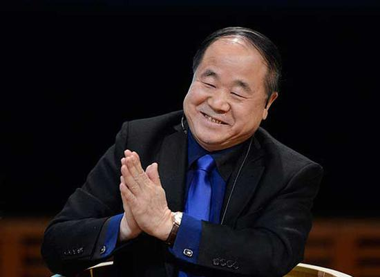 Chinese Nobel laureate Mo Yan publishes new novel