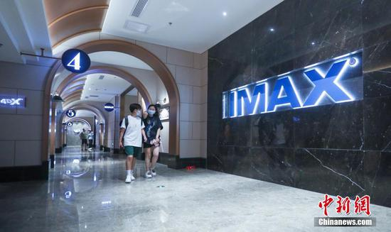 Wanda Film revenues drop significantly due to COVID-19 cinema closings, delay in movie releases