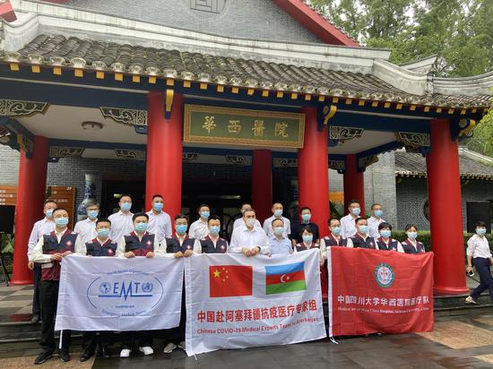 Chinese medics departs for Azerbaijan to fight COVID-19
