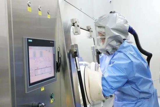 Picture from China Biotech Group