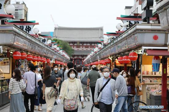 Study: Current COVID-19 patients in Japan mostly infected with mutated coronavirus