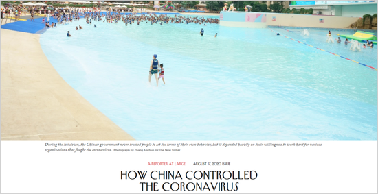 A screenshot taken from the website of The New Yorker on Aug. 11, 2020 shows the title and picture of the article it just posted:
