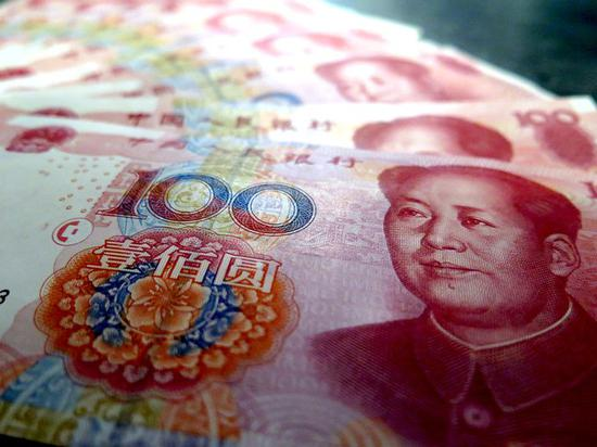 China to begin pilot run of Digital Currency Electronic Payment