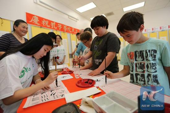 China slams U.S. designation of Confucius Institute U.S. Center