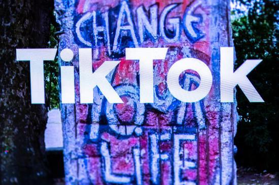 Europeans slam U.S. protectionism behind TikTok ban