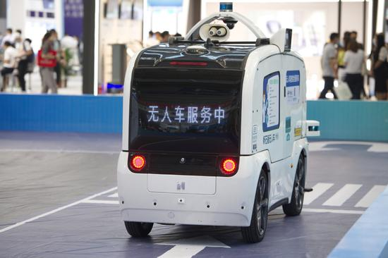 Shenzhen announces citywide 5G coverage