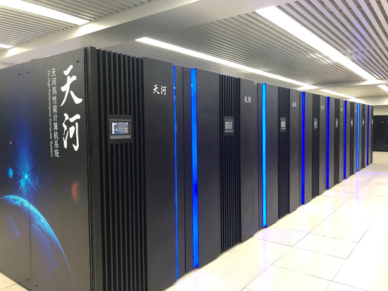 The Tianhe-1 computer room is seen at the National Supercomputer Center in Tianjin, China, on Aug 17, 2020. [Photo by Jiang Lu/chinadaily.com.cn]