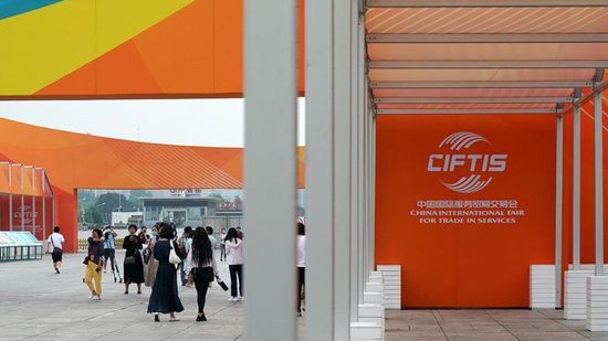 The temporary outdoor venue of China International Fair for Trade in Services in Beijing, capital of China, August 17, 2020. /Xinhua
