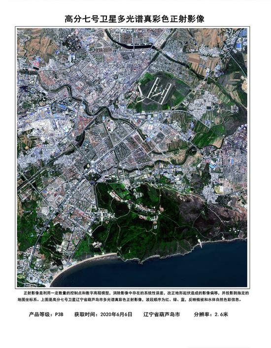 Image obtained by the Gaofen-7 Earth observation satellite on June 6, 2020 shows a view of Huludao City in northeast China's Liaoning Province. (China National Space Administration/Handout via Xinhua)