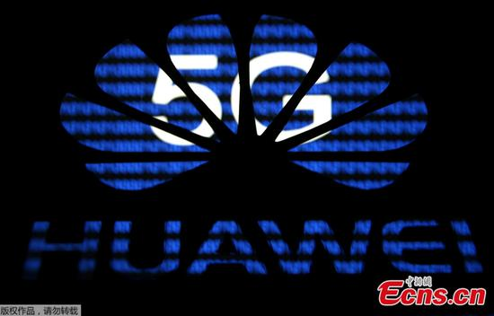 Commerce Ministry responds to US' attacks on Huawei