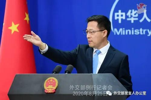 China adheres to the path of peaceful development and opposes hegemony: FM spokesperson